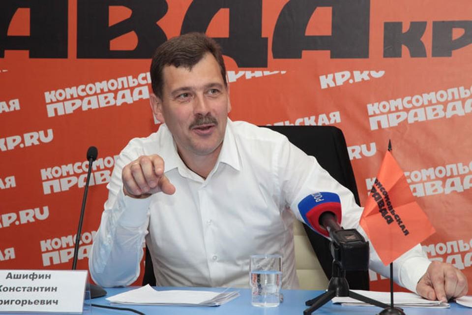 Первым официально зарегистрированным кандидатом в мэра Воронежа стал Константин Ашифин.