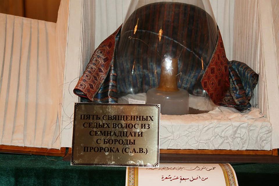 вещи пророка мухаммеда фото кабину купить новосибирске