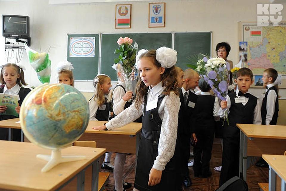 Гдз для класса по программе 12-летнего убучения в беларусси