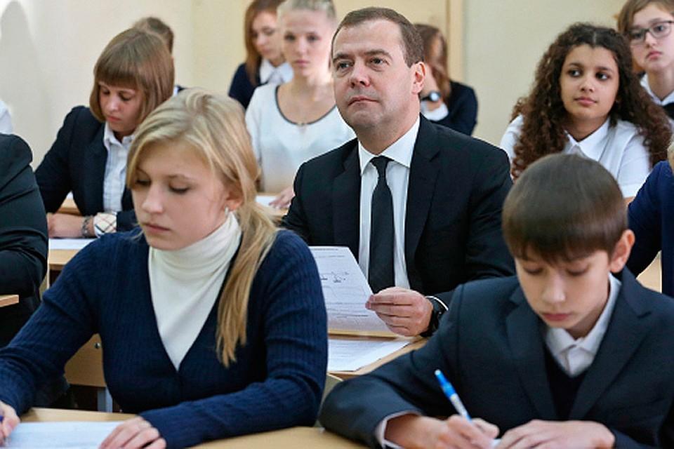 что порекомендует, медведев сегодня посетил школу305 нетрезвых
