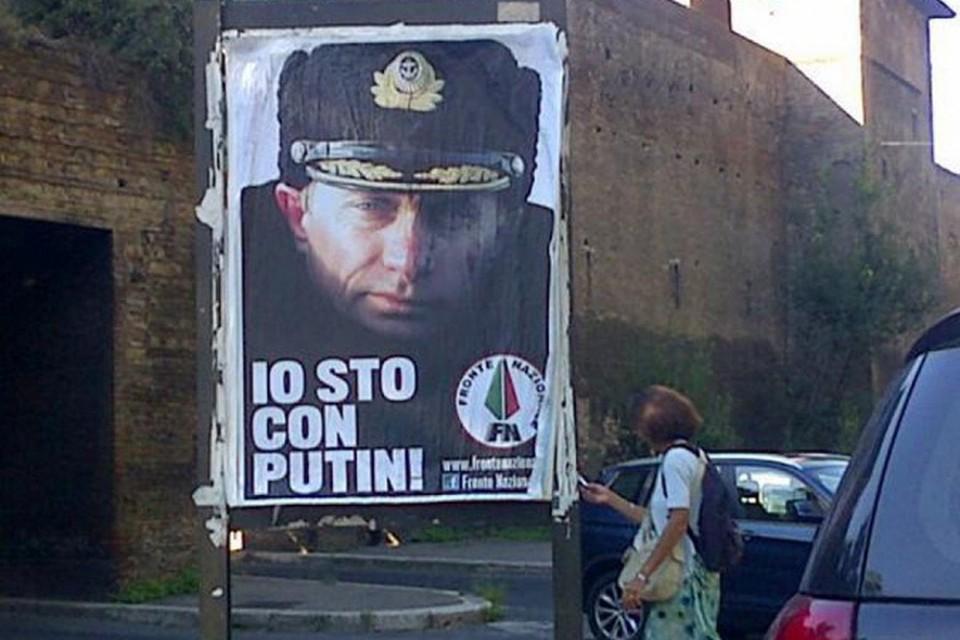 «Я с Путиным» - гласит подпись под плакатами с изображением президента России, появившимися на всех основных улицах Рима пару дней назад