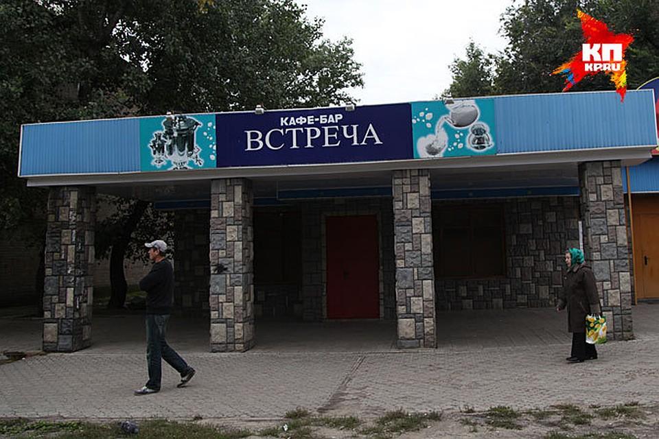 Адвокат потребителя Воронеж Артамонова улица консультации по защите прав потребителей Косберга улица
