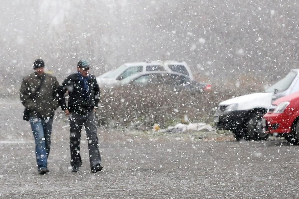 Гололед и резкие перепады температуры прогнозируют в Кузбассе