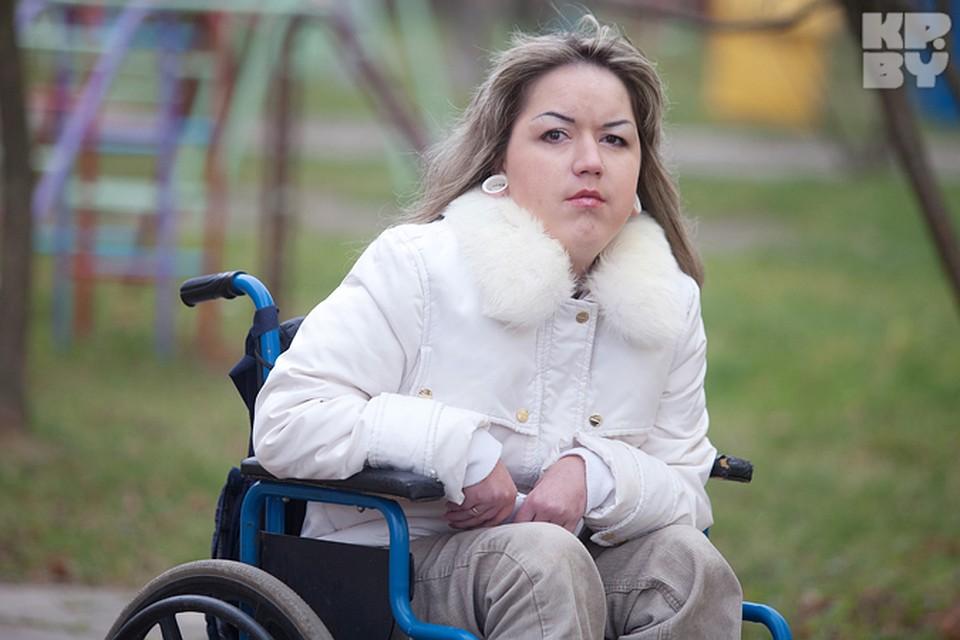 Секс с инвалидами ск