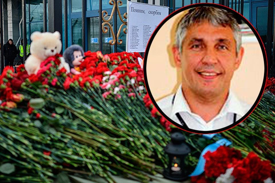 Рустем Салихов пилотировал разбившийся в казанском аэропорту Боинг