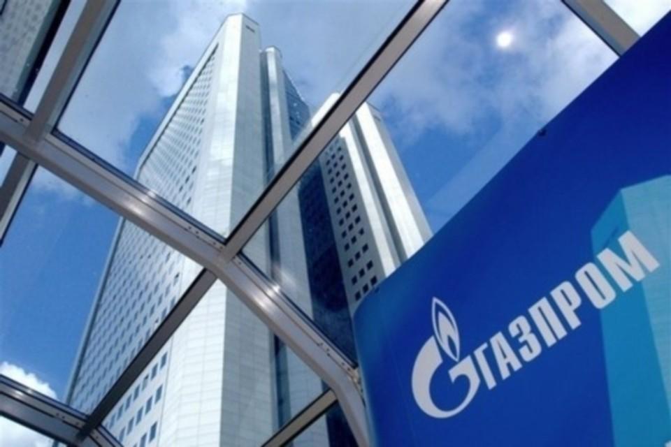 """""""Газпром"""" снизил цену на газ для Украины на треть"""