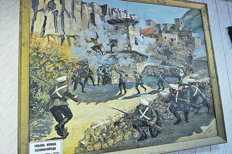 На картине в школьном музее села Гимры -  имам Газимагомед прыгает на штыки русских солдат. На таких примерах здесь и учат детей...
