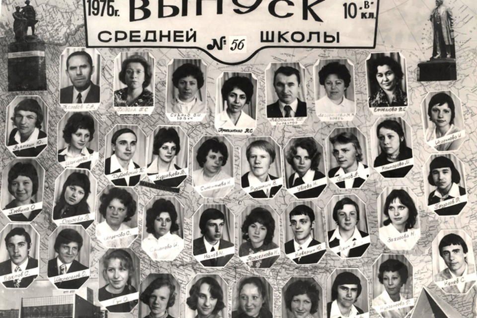 Класс Бориса Дубровского