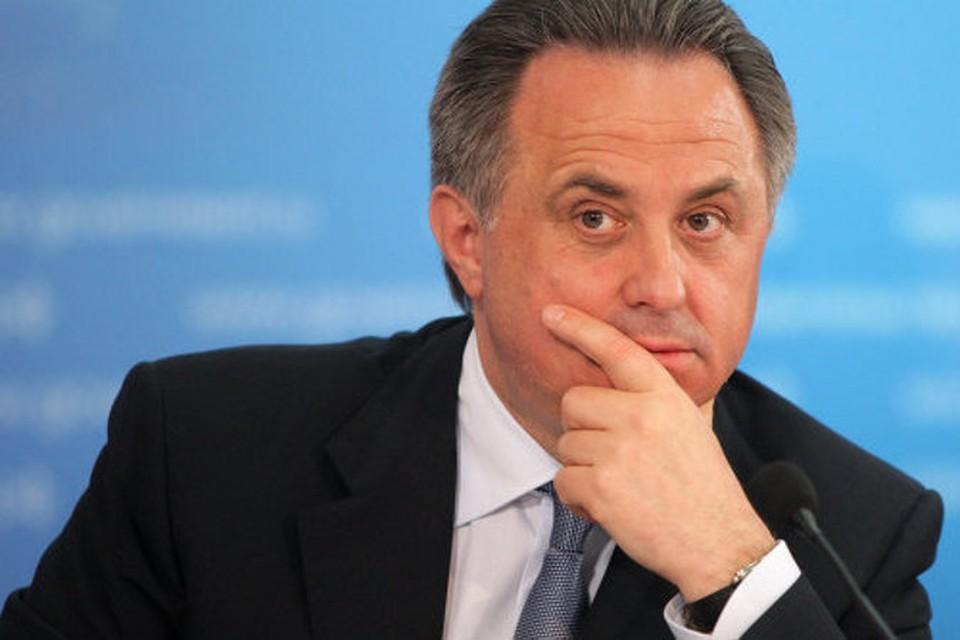 Виталий Мутко в шутку предложил завершить Олимпиаду