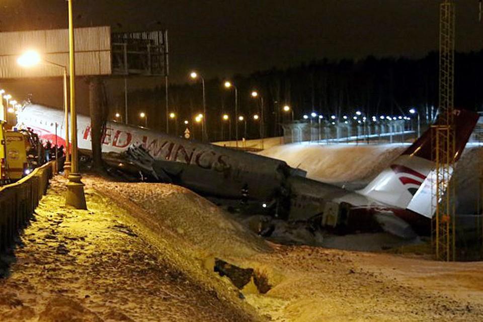 Международный авиационный комитет отчитался о результатах расследования крушения ТУ-204 в декабре 2012 года