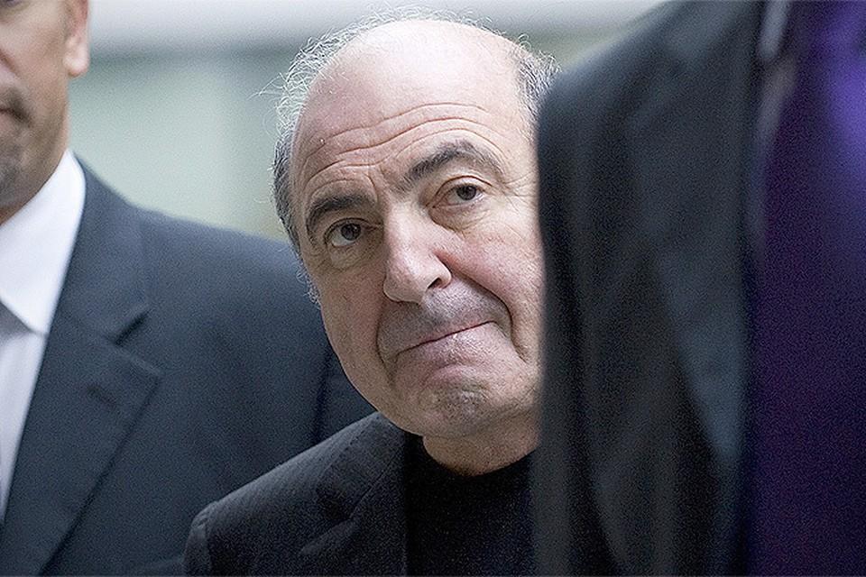 В Виндзоре начались слушания в рамках дознания по делу о смерти Березовского.