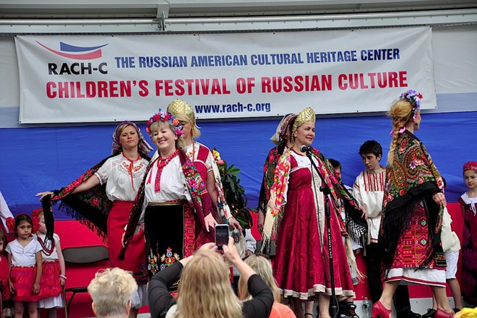 Уже третий по счету апрель становится в Нью-Йорке Месяцем российско-американской истории