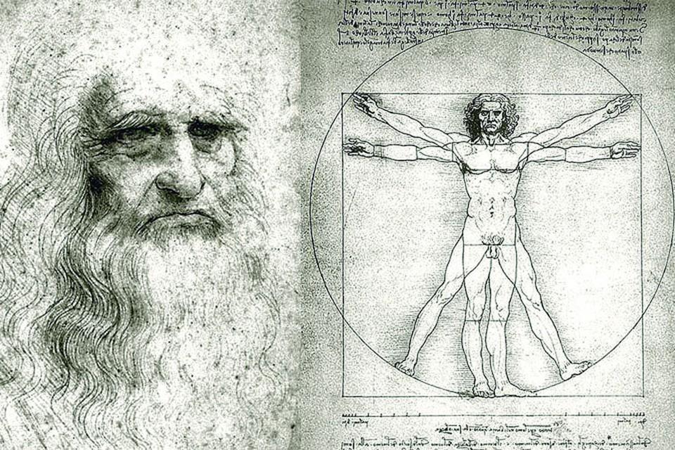 Знаменитый «Витрувианский человек» Леонардо да Винчи - символ симметрии Вселенной.