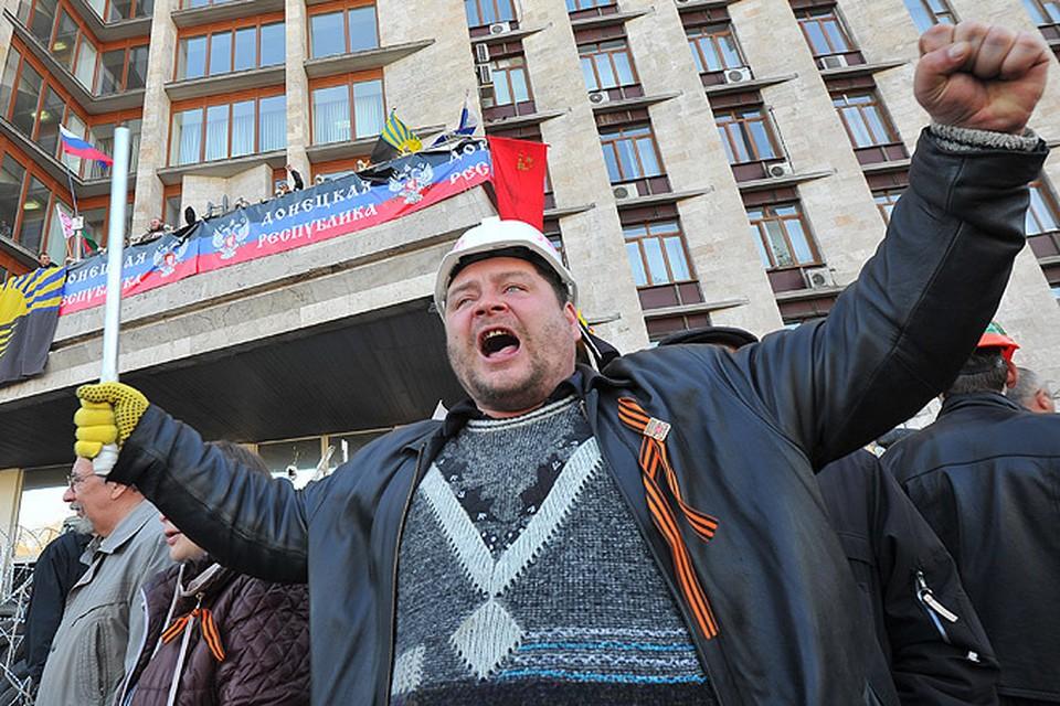 Донецкие повстанцы удерживают здание Облгосадминистрации