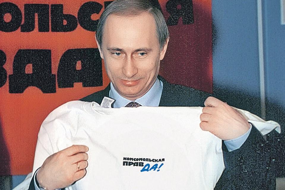 """Впервые """"Прямую линию"""" Путин провел еще в 2000 году - в статусе исполняющего обязанности президента"""