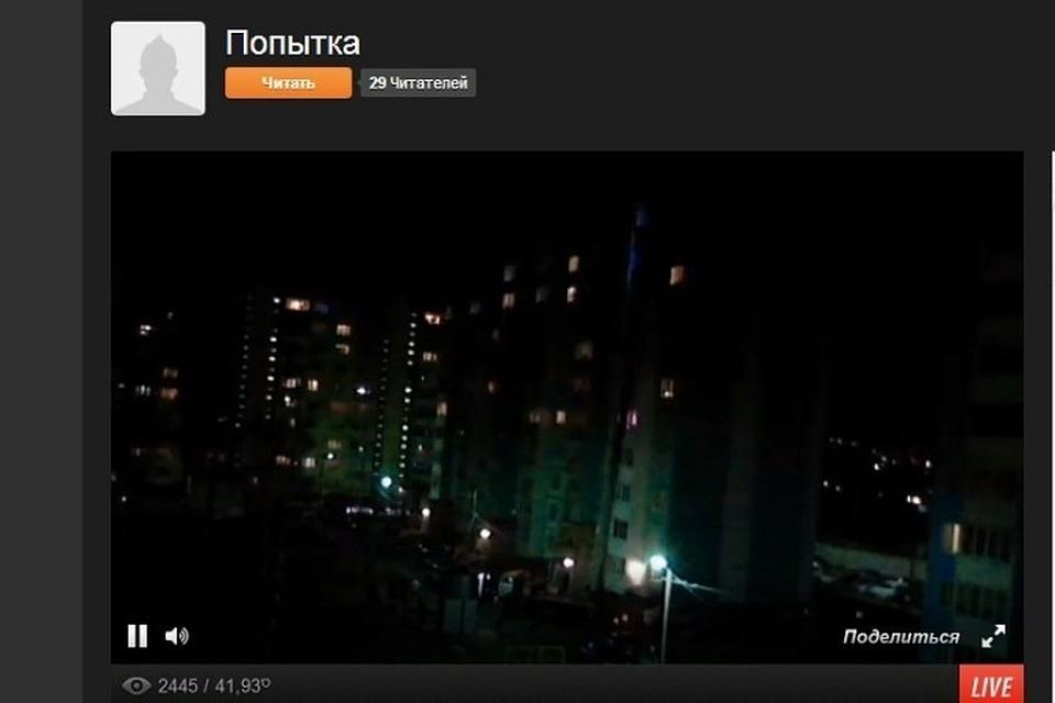 Все трансляции онлайн пользователей, русские девушки на стриптиз пробах в модели смотреть видео