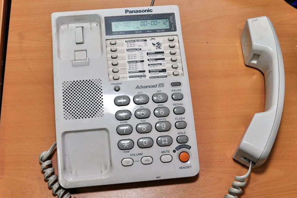 Звонки будут приниматься с 10 до 16 часов.