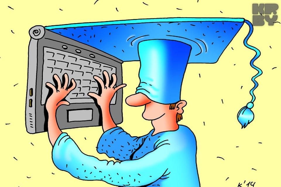Сайты белорусских вузов: проходные баллы за 8 лет и учебники по всем предметам