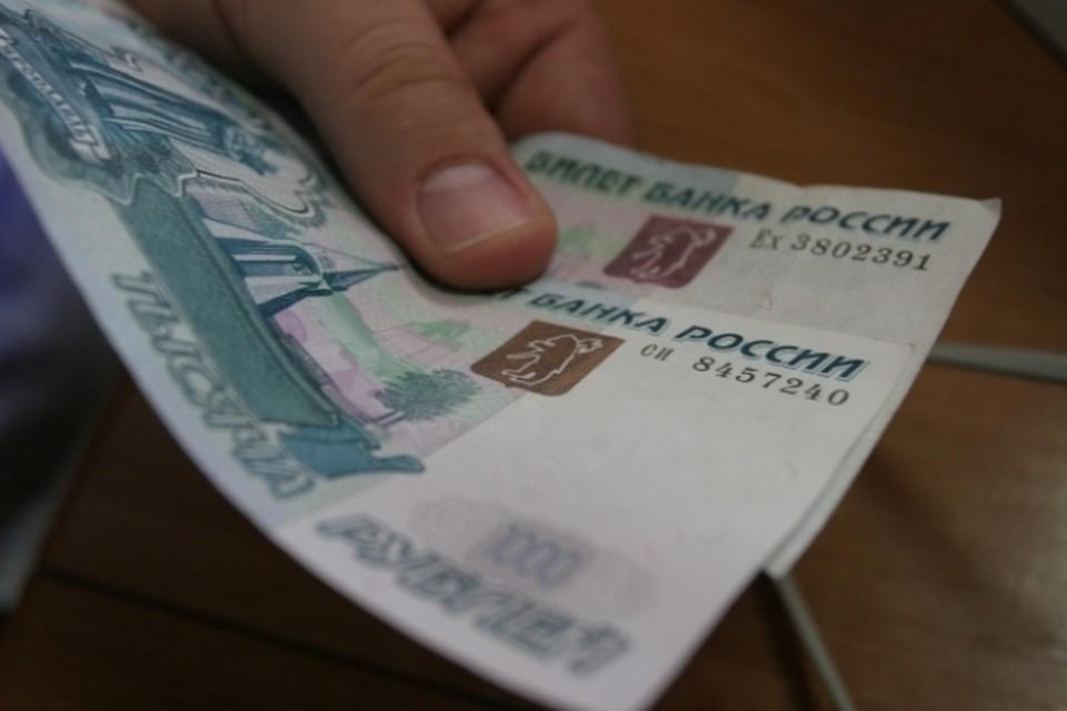 Праздник обойдется Симферополю в 1 158 578 рублей