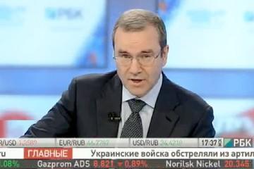 Экс-губернатор Тверской области Дмитрий Зеленин стал телезвездой