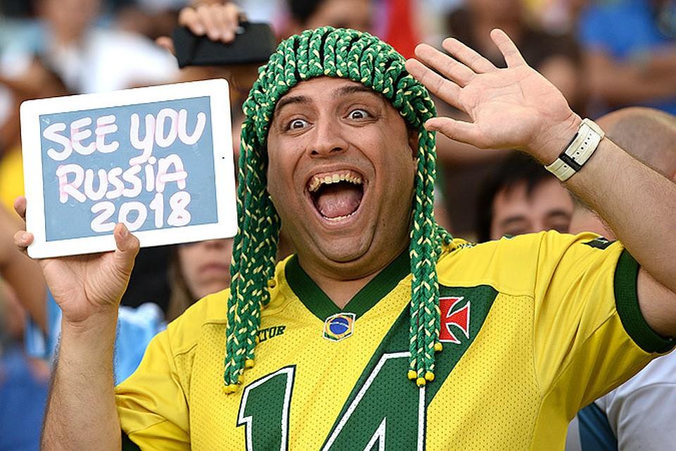 бразилия чемпионат футбол россия мира