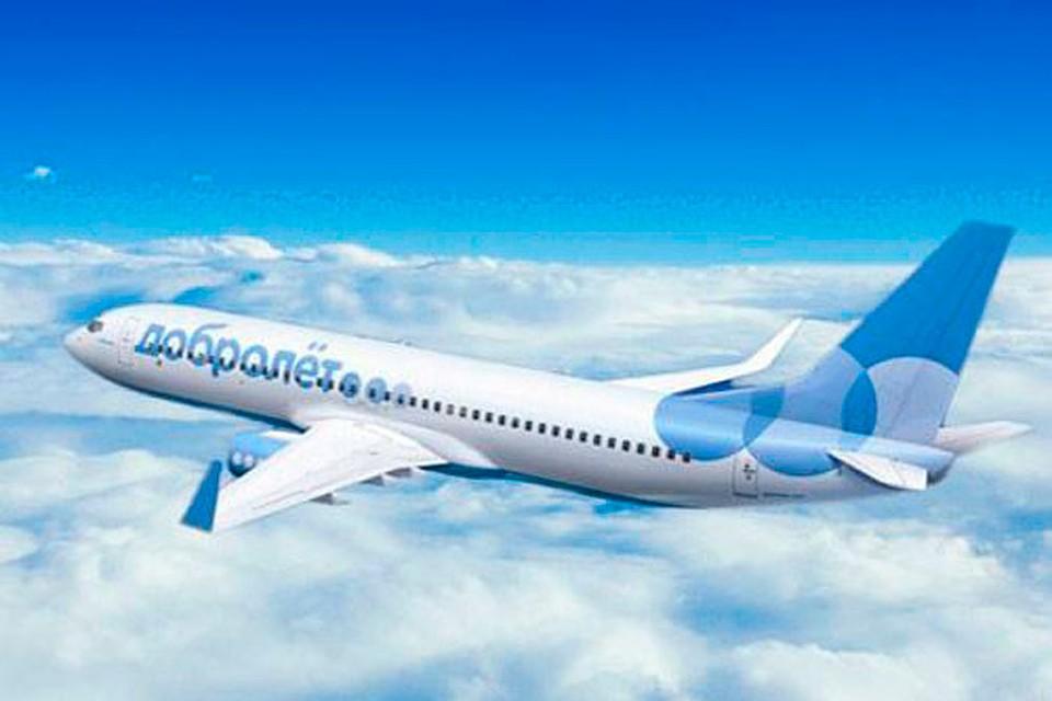 Купить авиабилеты в компании добролет билет на самолет из екатеринбурга до калининграда
