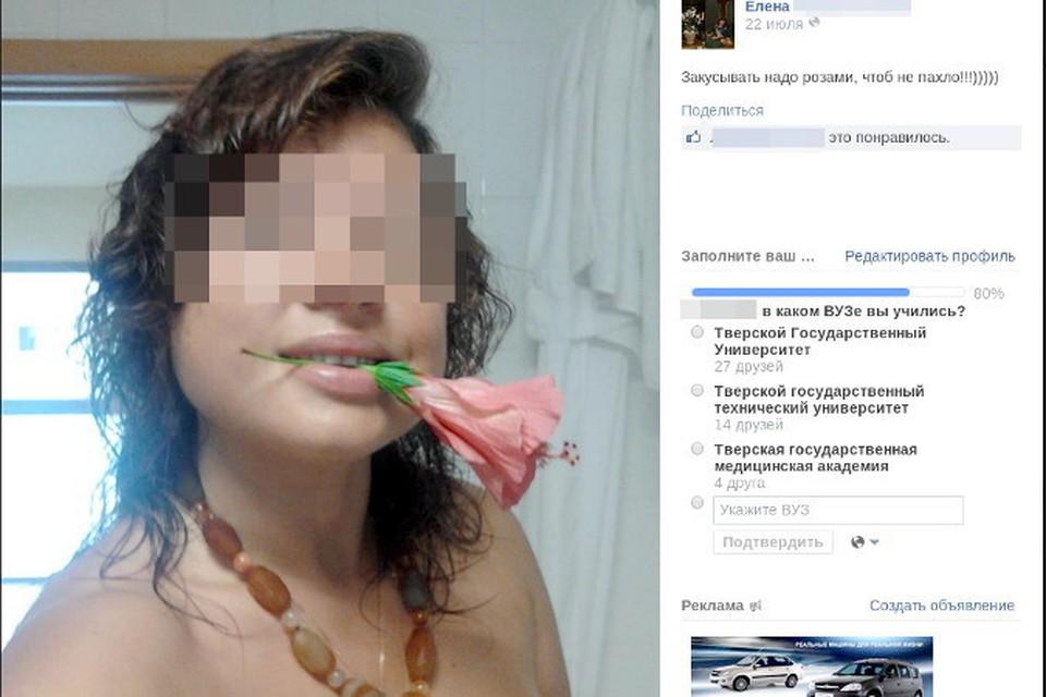 После скандала в школе Елена устроила скандал в полиции. Фото: Соцсети