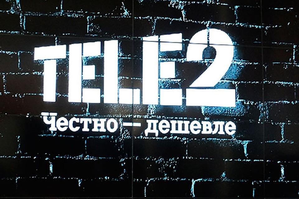 теле2 ловит в чехове