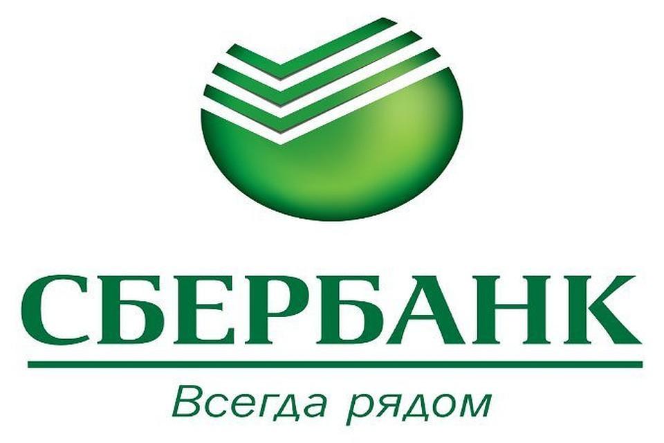 взять кредит онлайн сбербанк чеченская республика