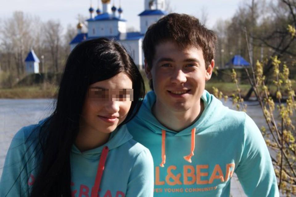 Артем со своей девушкой.