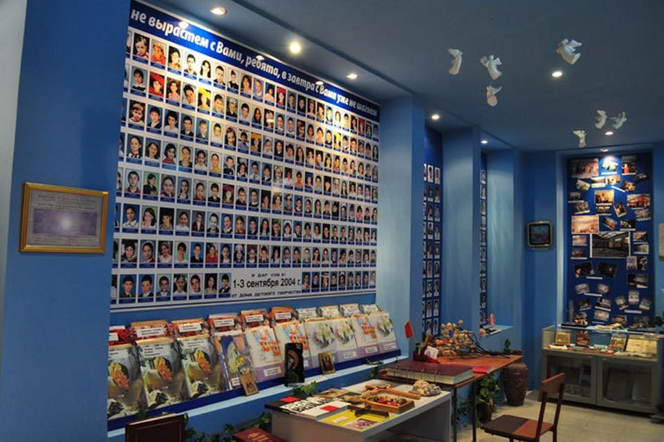 Музей памяти в новой школе.