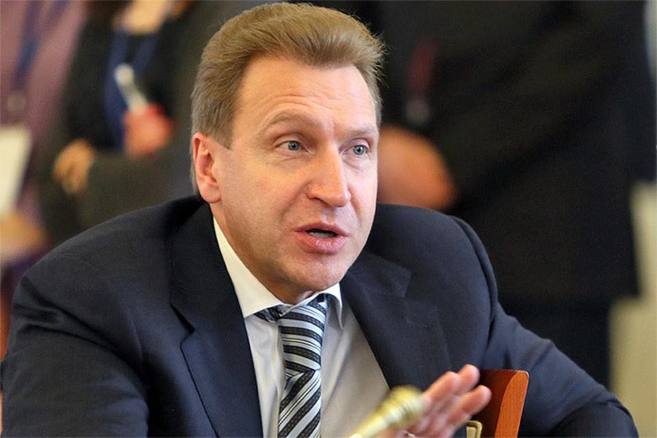 Первый вице-премьер Игорь Шувалов предлагает воспользоваться моментом, чтобы нарастить сотрудничество с азиатско-тихоокеанским регионом