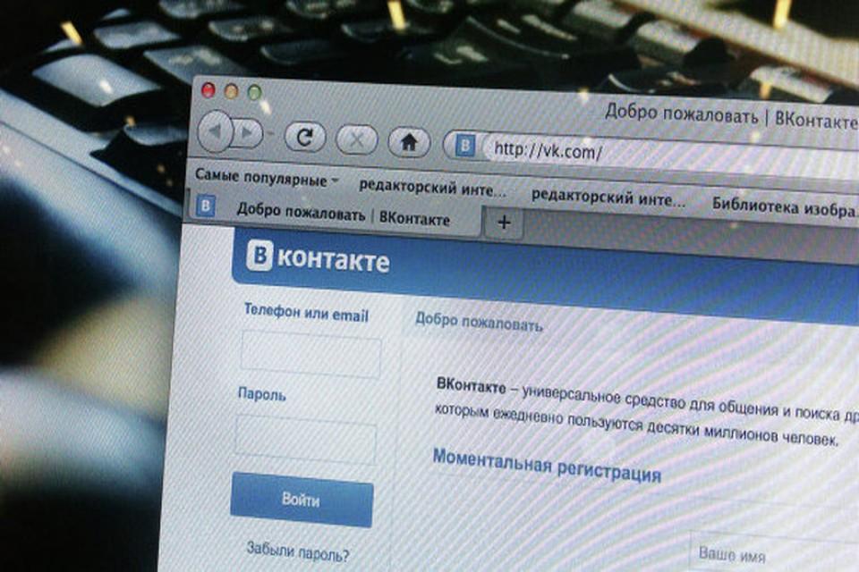 «ВКонтакте» добавила функцию ручной настройки в фоторедакторе