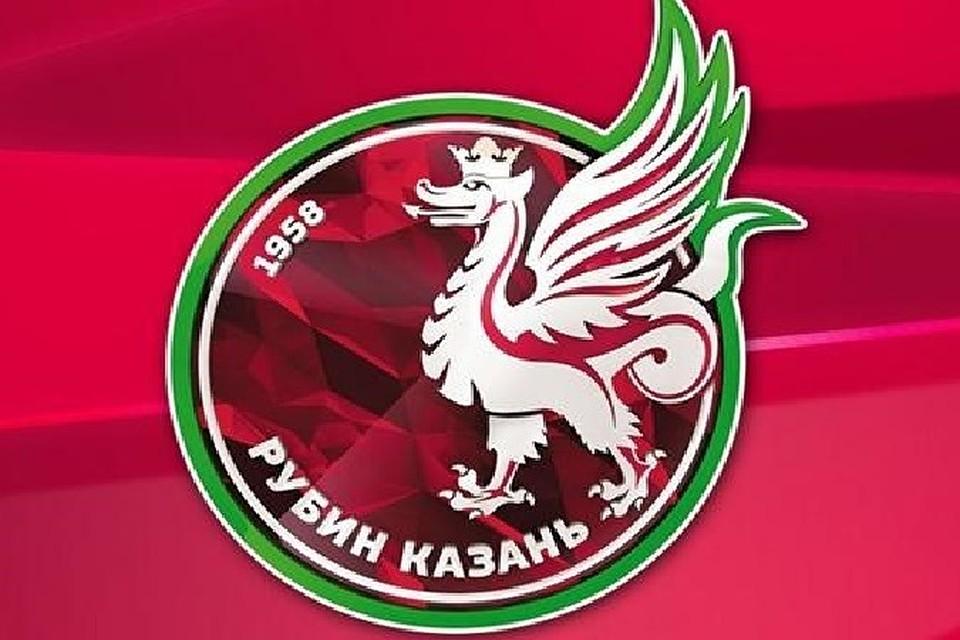Fc Kazan Rubin