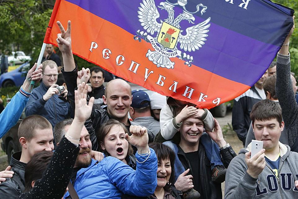 У Донбасса теперь особый статус и порядок самоуправления