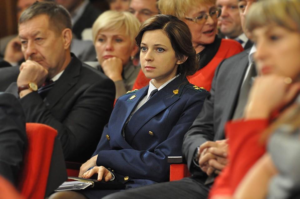 Наталья Поклонская вошла в список самых влиятельных политиков