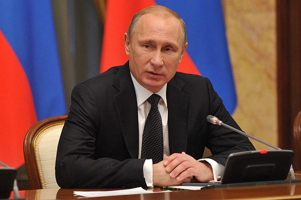 Путин назвал работу правительства «вполне удовлетворительной»