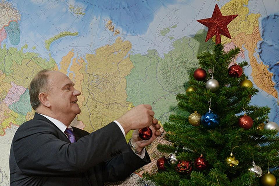 Лидер КПРФ Геннадий Зюганов говорит, что Новый год для него самый любимый праздник