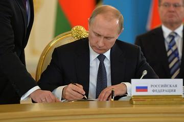 В Кремле утвердили Евразийскую пятерку