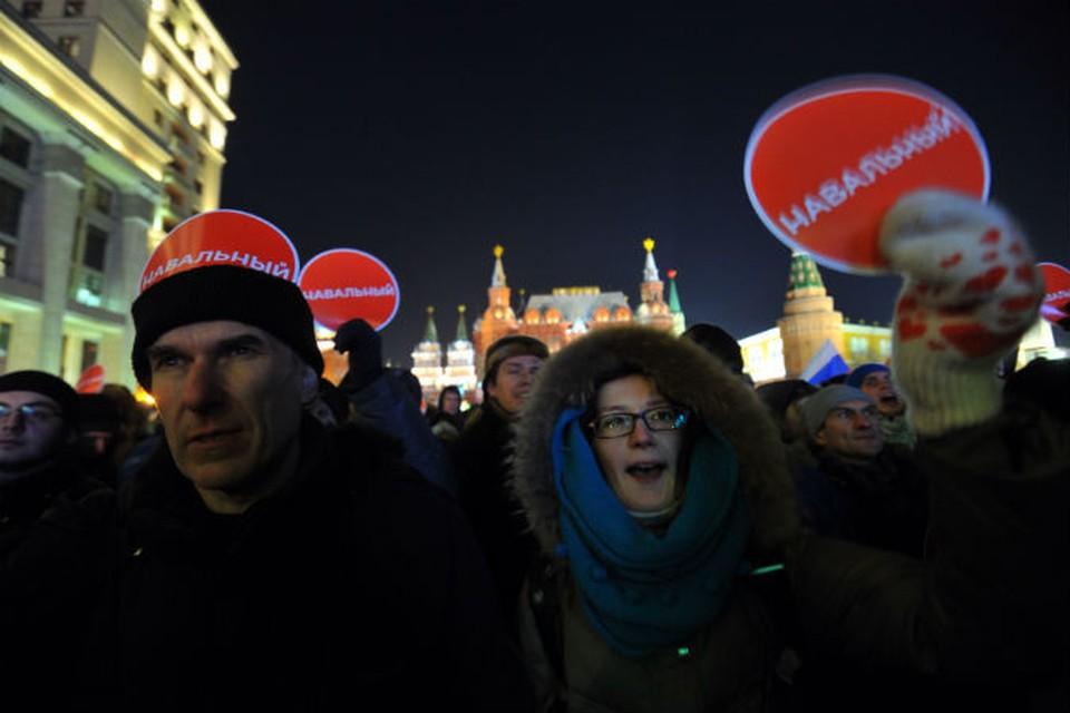 Оппозиционеры направились к домашним очагам вслед за своим лидером Алексеем Навальным