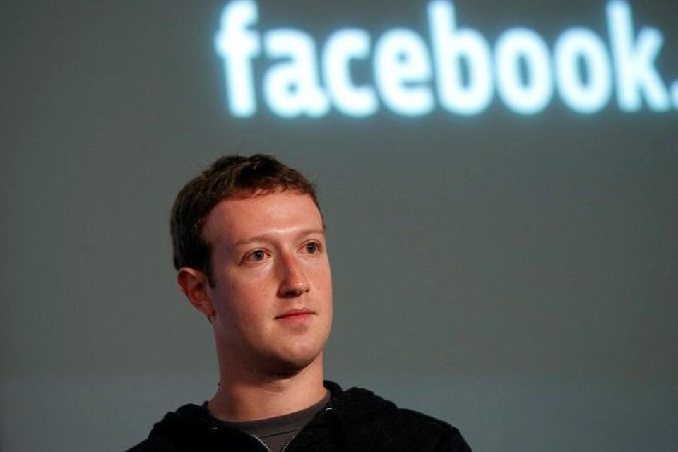 Марк Цукерберг просит найти ему новую цель для самосовершенствования