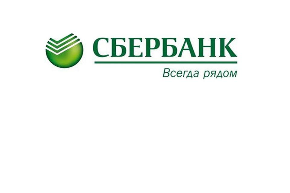 россельхозбанк онлайн заявка на ипотеку абакан взять займ у частного лица под расписку срочно в рубцовске на 3 года