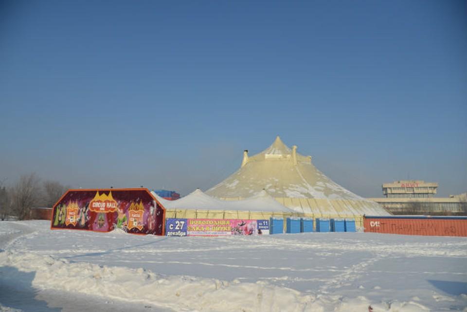 Труппа оказалась в плену шапито за дворцом культуры, искусства и творчества Тольятти.