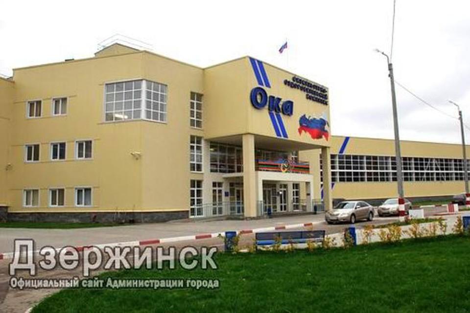 Мероприятие состоялось при поддержке Комитета по физической культуре и спорту Администрации Дзержинска