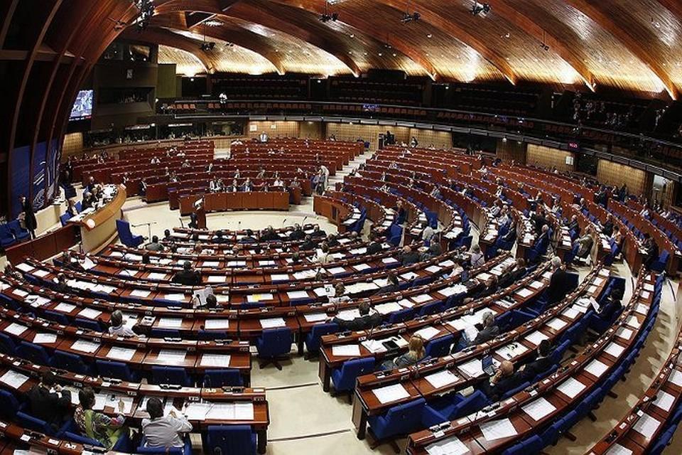 Парламентская ассамблея Совета Европы является старейшим в Европе международным парламентским институтом, работает с 1949 года.