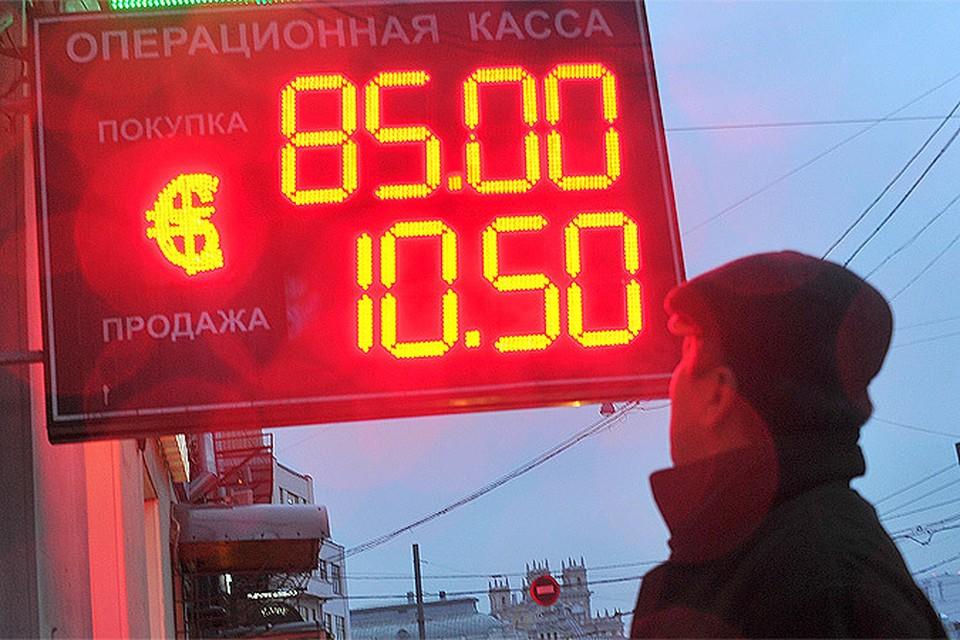 Снизить ключевую ставку требовали лоббисты производителей. Рубль отреагировал падением.