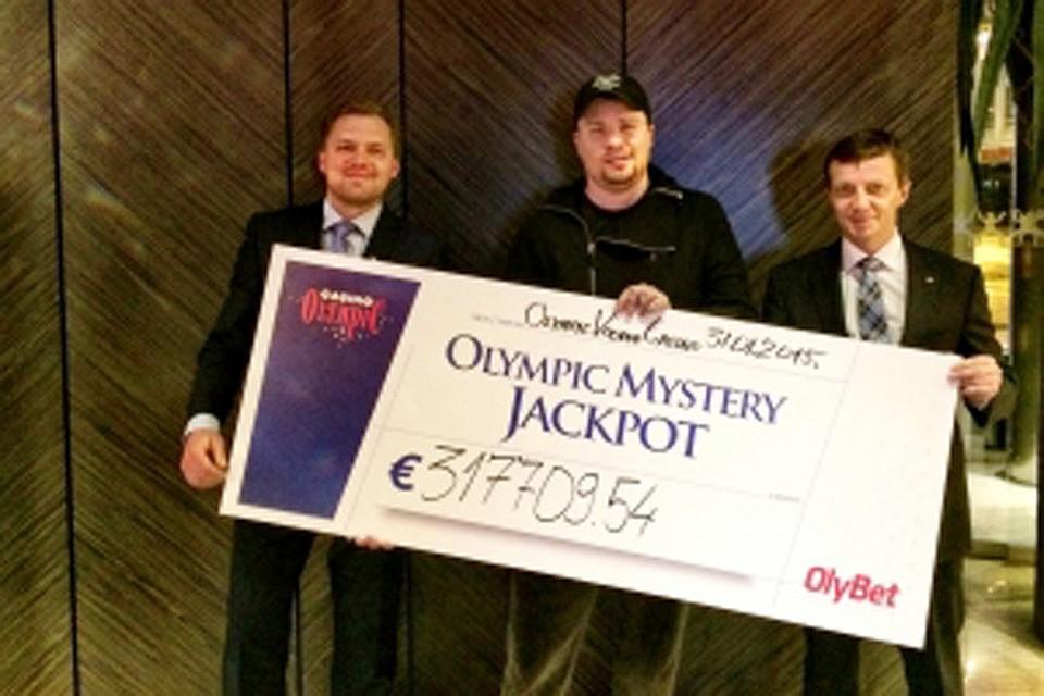 Сколько выиграл гарик харламов в казино латвии игровые автоматы документальный фильм