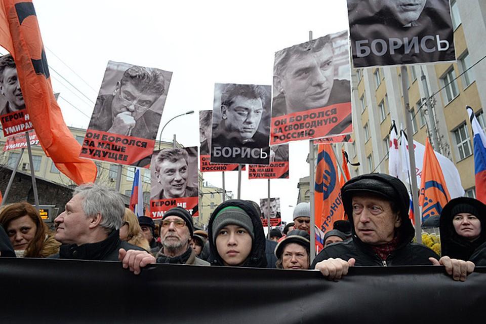 В центре Москвы проходит марш памяти Бориса Немцова