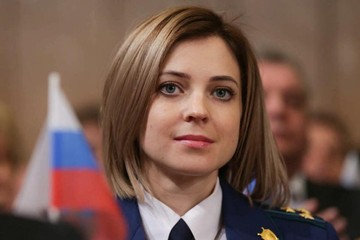 Прокурору Крыма Наталье Поклонской исполнилось 35 лет