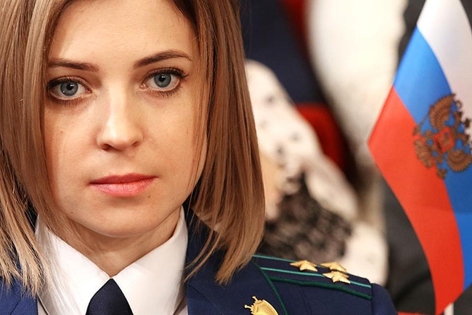 Журналисты «Комсомолки» одними из первых поздравили прокурора Крыма Наталью Поклонскую с днем рождения